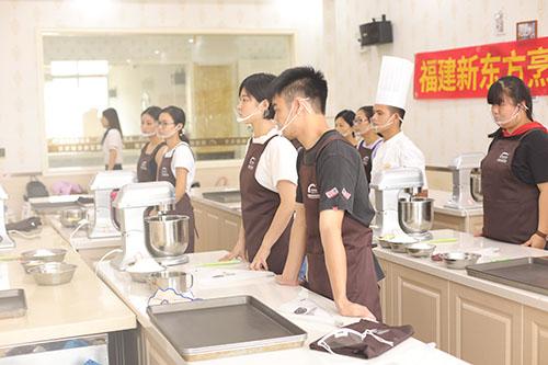 福建新东方烹饪学校西点体验课