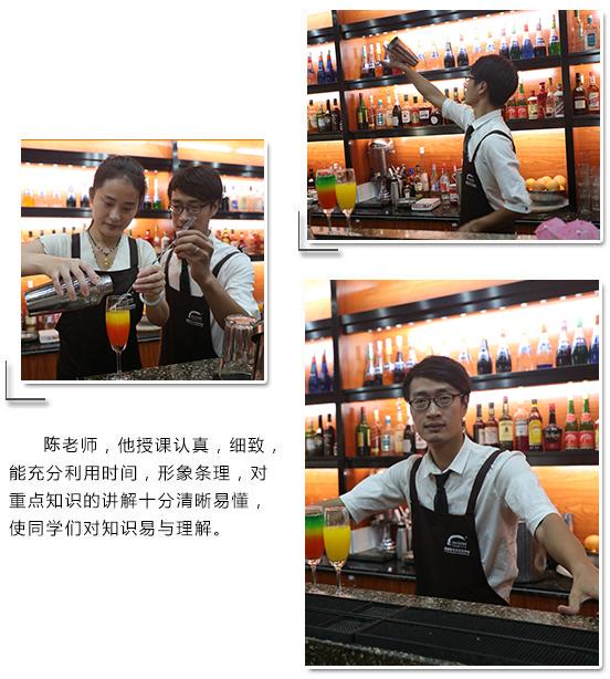 新东方烹饪学校_调酒师