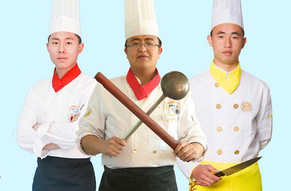 新东方厨师_新东方烹饪学校