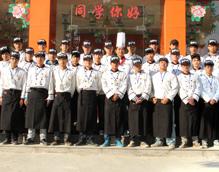 福建新东方烹饪学校部分班级合影照