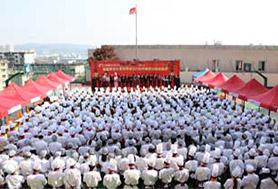2016年福建新东方烹饪学校春季校