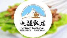 【招聘快讯】福州长乐北疆饭店
