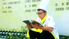 【学生证言】林建荣:想做菜、想动手,厨房就是我的天地