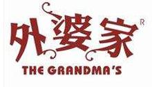 【招聘信息】外婆家餐饮有限公司