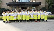 金领大厨专业学子到阿弥陀佛大饭店参观学习!