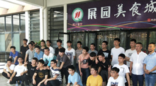 福建新东方金领21班实地参观福师大餐厅