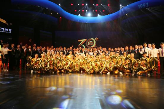 【以30周年为契机,办百年烹饪名校】新东方烹饪教育30周年盛典成