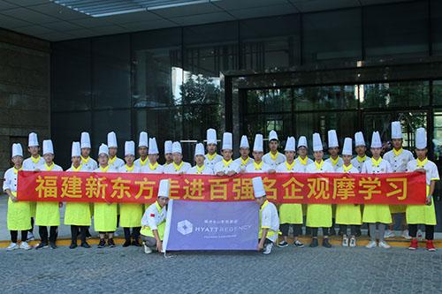 一起跟随福建新东方参观福州市凯悦酒店吧!