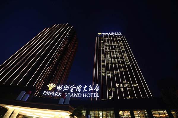 福州世纪金源大饭店 新东方厨师学校合作单位)