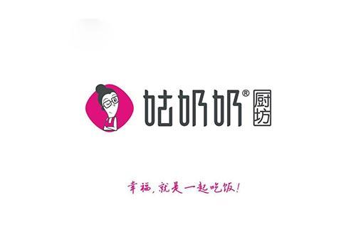 【招聘快讯】姑奶奶餐饮管理有限公司)