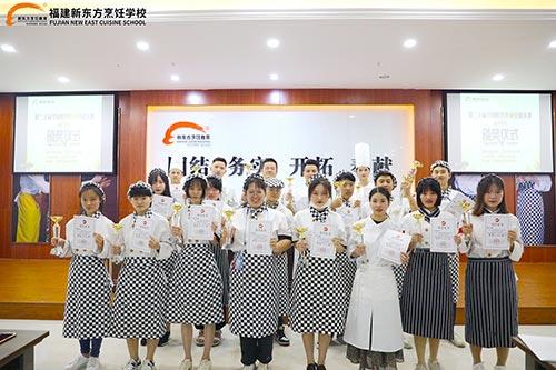 热烈祝贺我校在第二十届全国焙烤职业竞赛中荣获佳绩!)