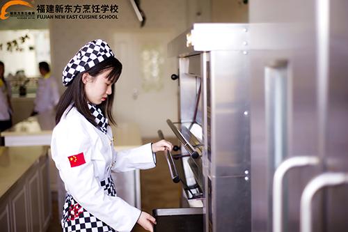 新东方烹饪学校是不是只教中餐?学西点可以去新东方烹饪学校