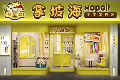 【招聘专讯】福州众道餐饮招聘啦!