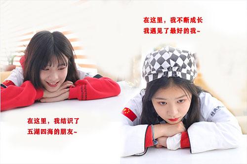 学子说丨很高兴,在福建新东方烹饪学校遇见你~)
