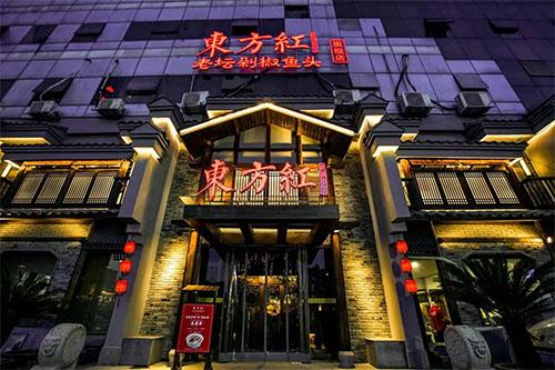 【招聘专讯】福州市东方红湘满天下餐饮管理公司招聘啦!
