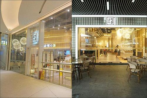 【招聘专讯】深圳市奈雪餐饮管理有限公司招聘啦!