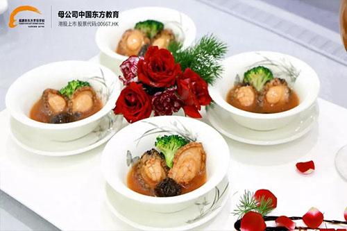 福建新东方烹饪美食