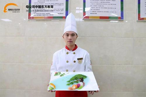 福建新东方烹饪学校学子