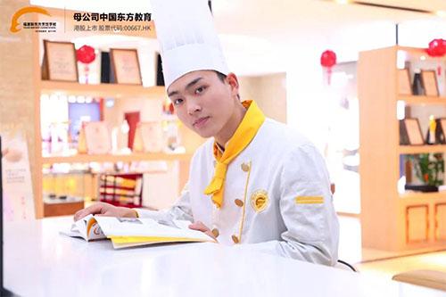 学生故事福建新东方烹饪学校