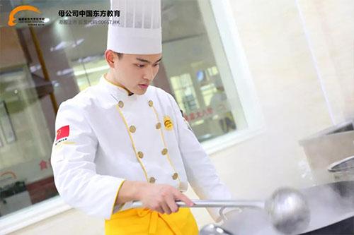 金领大厨福建新东方烹饪学校