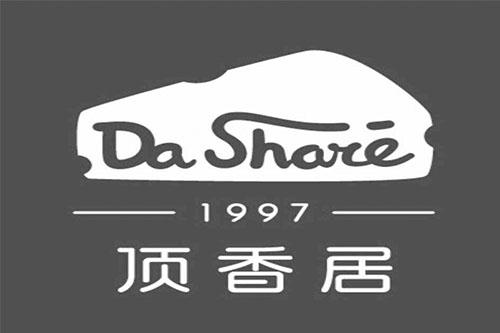 【招聘�S�】福建�香居食品有限公司招兵�I�R啦!