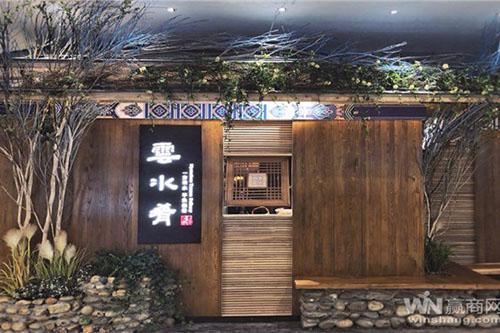 【招聘专讯】长沙灯塔餐饮管理有限公司招聘信息