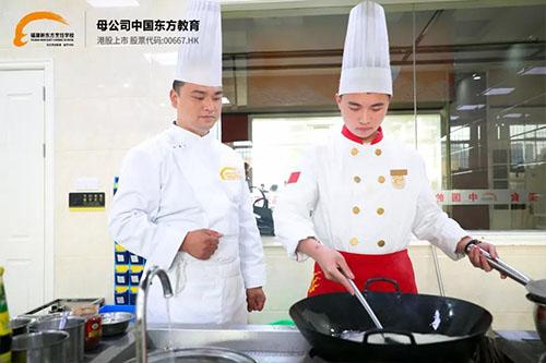 厨师培训学校哪个好?