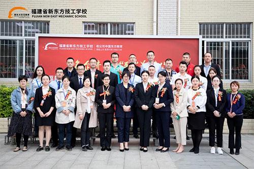 喜讯丨庆祝福建省新东方技工学校2020年秋季就
