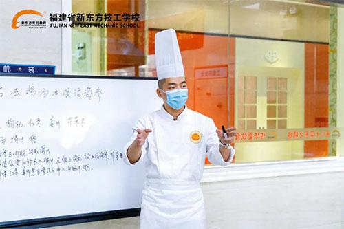 大师讲学丨感受烹饪艺术魅力!国家级烹饪大师朱