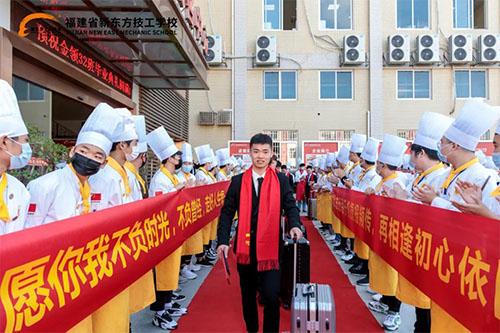 福建新东方金领32班的毕业典礼,看到哪里你哭了
