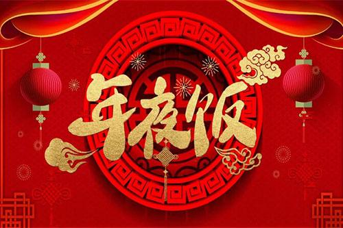 http://www.fjxdf.com/xuexiaozixun/xuexiaoxinwen/2021010718305.html