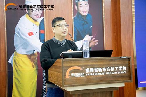 Boss大讲堂丨朱灿:烹饪行业求学路上的那些事