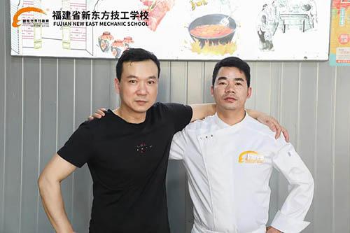 心系学子 | 福建新东方就业回访――山高高牛肉养生馆)
