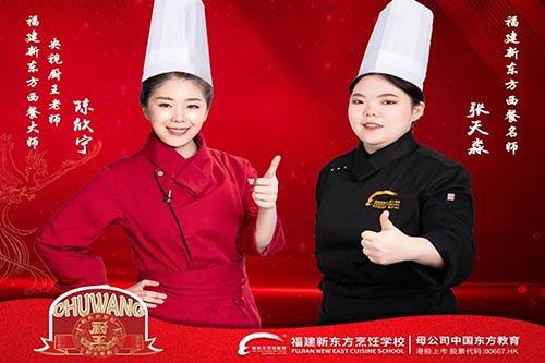 """勇夺金奖!进击全国第六届HOTELEX""""明日之星""""厨师大赛总决赛!"""