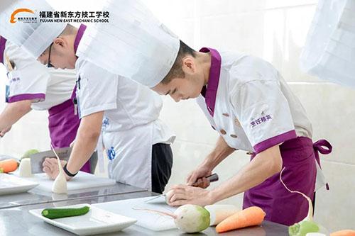 为什么选择福建新东方烹饪学校?)