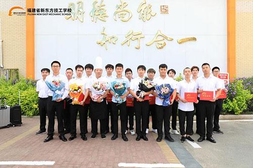 恭喜福建新东方烹饪全能16班学子毕业啦!
