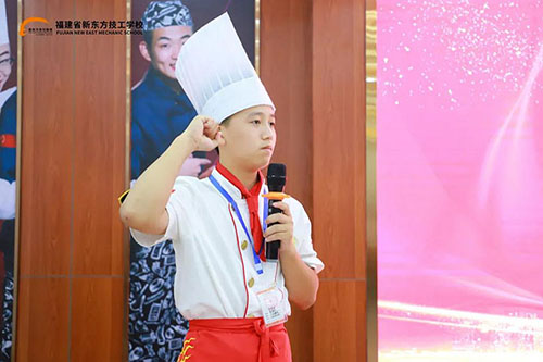 福建新东方烹饪学校的开学第一课!