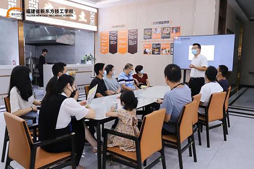 创业有好礼 | 福建新东方助你顺利创业!