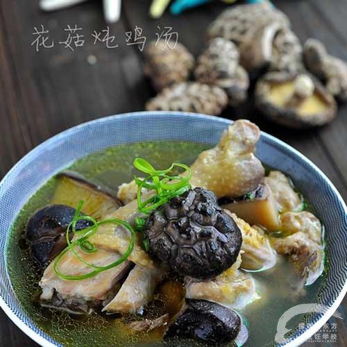 学校炖鸡汤-福州新东方厨师菜谱推荐羊肚_新东感冒可以吃花菇困吗?图片