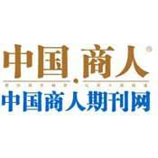 中国商人网报道:福建新东方烹饪学校携手特聘大师共育厨界英