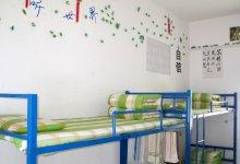 福建新东方烹饪学校之寝室文化设计大赛