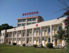 新东方烹饪学校住宿环境怎么样?