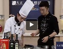 福建新东方烹饪学校携手《食来运转》:莆田卤面的制作方法
