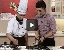 福建新东方烹饪学校携手《食来运转》:鲜虾酿苦瓜的制作方法