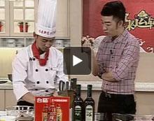 福建新东方烹饪学校携手《食来运转》:菠萝鱼的制作方法