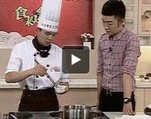 福建新东方烹饪学校携手《食来运转》:西芹百合虾仁的制作方
