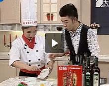 福建新东方烹饪学校携手《食来运转》:美式小饼的制作方法