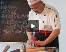 教师讲堂:荔枝肉的做法视频