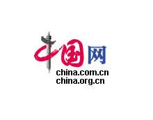 中国网报道:24周年校庆庆典暨揭牌仪式隆重举行