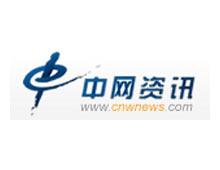 中网资讯报道:福建新东方烹饪学校西点食雕作品展 幸福的梦想